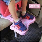 汽車兒童安全座椅腳踏板寶寶擱腳板放腳凳兒童座椅休息板通用腳墊