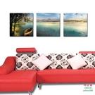 無框畫裝飾畫走廊沙發背景裝飾客廳臥室掛畫墻壁畫三聯野外風景