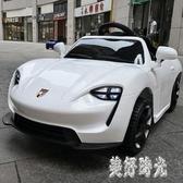 兒童電動車四輪可坐遙控汽車搖擺童車寶寶玩具車可坐人CC2500『美好時光』