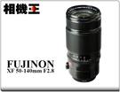 ★相機王★Fujifilm XF 50-140mm F2.8 R LM OIS WR 平行輸入