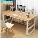 電腦桌 電腦桌經濟型簡易小桌子電腦台式桌...