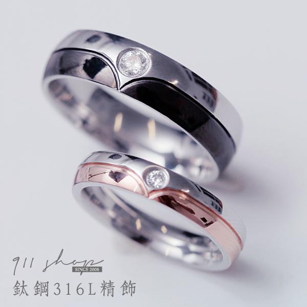 Fleur.鈦鋼精飾。西裝禮服雙色圓鑽戒指/情侶對戒 (可另購刻字)【L212】*911 SHOP*
