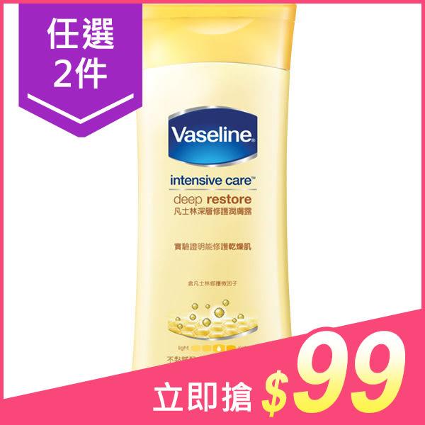 【任選2件$99】Vaseline凡士林 深層修護潤膚露(120ml)【小三美日】