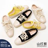 穆勒鞋 輕量刷破綁帶帆布鞋拖鞋- 山打努SANDARU【09C807#46】