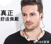 無線藍牙耳機運動雙耳耳塞式掛耳入耳頭戴頸掛脖式開車可接聽電話【帝一3C旗艦】
