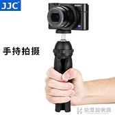 JJC 迷你三角架直播手機自拍支架照相機手持架通用微單反微型投影儀設備 快意購物網