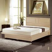 凱莉木色雙人5尺掀床組(床頭片+掀床)