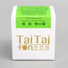 【泰泰風】綠咖哩拌醬 200g...