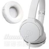 【曜德 ★預購】鐵三角 ATH-AR3 白 專用 替換耳罩 ★ 原廠公司貨
