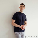【GIORDANO】 男裝SMART素色短袖T恤 - 06 標誌海軍藍
