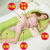 孕婦枕頭護腰側睡枕U型枕多功能純棉托腹抱枕睡覺側臥枕孕婦用品CY『小淇嚴選』
