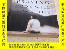 二手書博民逛書店PRAYING罕見GOD S WILL FOR YOUR LIF