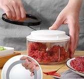 手動絞肉機 手動絞肉機家用小型餃子餡餃肉餡碎肉手拉式攪碎攪拌碎菜絞菜快速出貨八折下殺】
