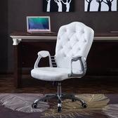電競椅 歐式電腦椅家用白色辦公升降轉椅老板椅書房桌椅主播直播座椅【快速出貨八折下殺】