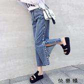 高腰闊腿褲女牛仔褲寬鬆