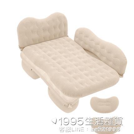 車載充氣床汽車後排睡墊轎車後座氣墊床車內用車上床車中睡覺床墊 1995生活雜貨NMS