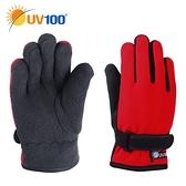 UV100 防曬 抗UV 保暖絨毛手套-童