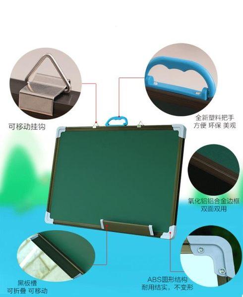 小黑板60*90磁性雙面教學家用掛式綠板白板兒童粉筆畫板辦公留言FA【618好康又一發】
