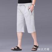 夏季薄款寬鬆棉質男士運動短褲中年七分褲男中褲超大碼爸爸7分褲 FX5132 【MG的尺碼】