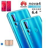 Huawei華為手機 高配版Nova 4 6GB/128GB 6.4吋 麒麟970核心 4800萬徠卡三攝 保固一年 盒裝完整