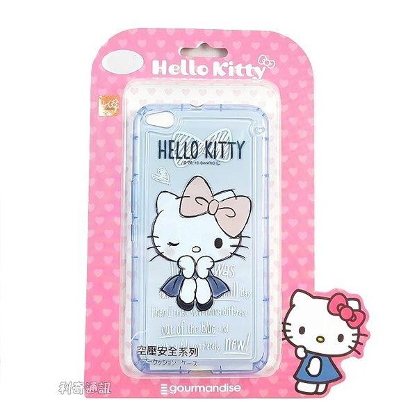 Hello Kitty空壓氣墊軟殼 [淑女] 三星 G935FD Galaxy S7 Edge【三麗鷗正版授權】