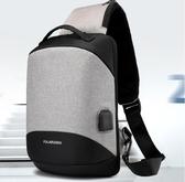 新款韓版單肩 包usb充電男士胸包 多功能戶外小背包 男士潮流個性斜肩包 時尚男款胸包