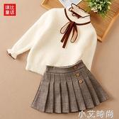 女童套裝裙2020新款秋冬兒童毛衣加厚冬裝洋氣針織衫短裙子兩件套 小艾新品