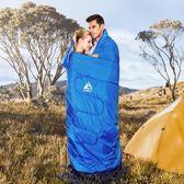 戶外睡袋全棉午休室內露營成人春秋冬季信封加厚保暖雙人睡袋