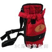 寵物胸前包 狗包寵物外出便攜泰迪胸前雙肩包貓咪袋子外帶貓籠攜LB3545【3C環球數位館】