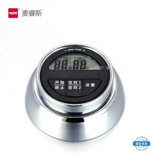 計時器定時器電子倒計時器提醒器廚房數字鬧鐘學生秒錶家用烹飪記時