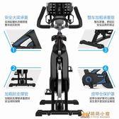 健身車家用健身房超靜音室內運動帶音樂腳踏自行機器材    萌萌小寵igo