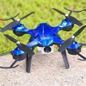無人機航拍器高清專業小學生小型迷你四軸飛行器兒童玩具遙控飛機
