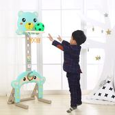 年終慶85折 兒童籃球架室內戶外家用投框寶寶球類具可升降男孩1-3-6藍球架子 百搭潮品