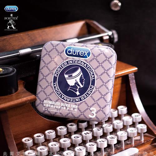 情趣用品 Durex杜蕾斯 x Porter 更薄型保險套鐵盒限定版 3入 灰藍格紋 +潤滑液1包