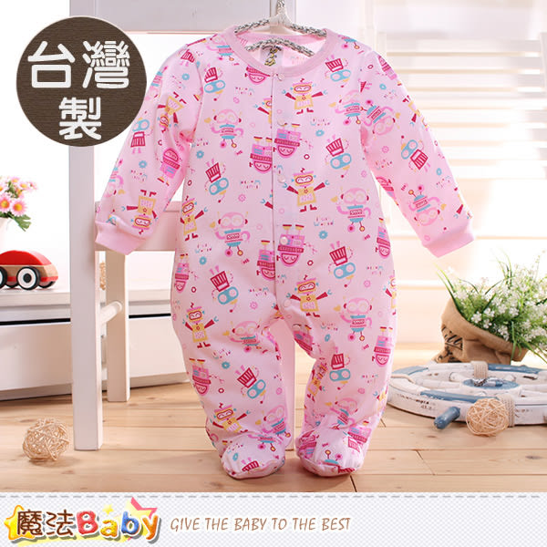 包屁衣 台灣製寶寶長袖包腳連身衣 魔法Baby
