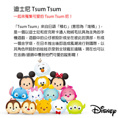 Disney迪士尼金飾 TSUM瑪莉貓 黃金墜子 送項鍊