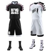 球衣籃球服短袖套裝男大學生球衣比賽籃球隊服運動服訓練背心