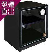 收藏家 FM-40電子防潮箱30公升【免運直出】