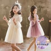 兒童洋裝 女童秋冬連身裙2019新款網紅童裝洋氣韓版刷毛蕾絲網紗兒童公主裙 4色90-160 雙12提前購