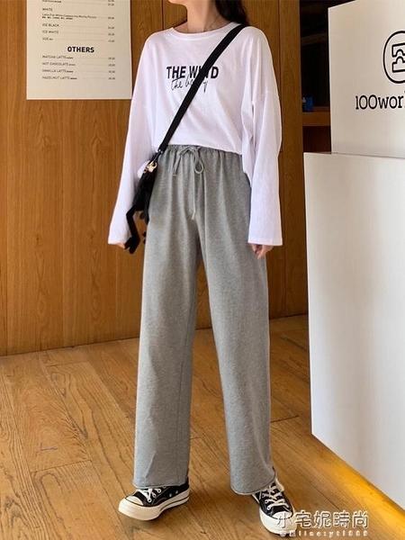 灰色運動褲女寬鬆直筒夏季闊腿高腰垂感新款顯瘦百搭休閒薄款【全館免運】