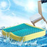 坐墊  愛之舟條紋防滑工學護臀墊屁股座墊辦公室椅子加厚椅墊 卡卡西