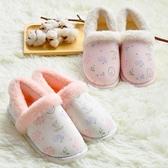 【限時下殺89折】孕婦鞋 秋冬季月子鞋包跟產后防滑軟底冬天孕產婦鞋子室內孕婦拖鞋