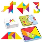 益智拼圖 兒童益智力七巧板拼圖玩具3歲幼兒園4開發5男女孩6小學生用教具7T 雙12提前購