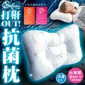 《Embrace英柏絲》可水洗 SEK大和 防蹣 抗菌止鼾枕 人體工學 MIT台灣製造