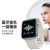 華強北x7自定義智慧手錶藍芽通話手環測心率血壓睡眠計步通用蘋果 【七七小鋪】
