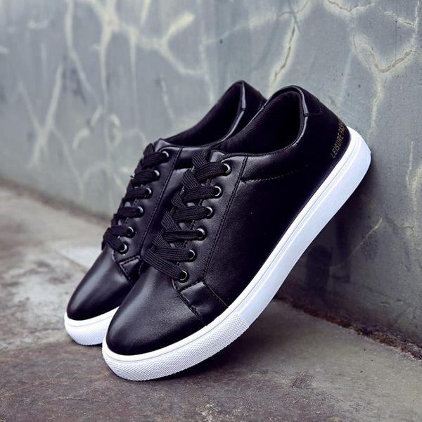 男鞋子韓版加絨小白鞋男士運動休閒板鞋