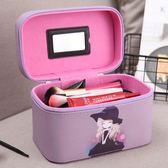 大容量手提簡約大號可愛便攜防水化妝箱 YY361『東京衣社』