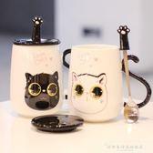 創意貓咪可愛馬克杯帶蓋勺500ml大容量個性情侶杯牛奶陶瓷水杯子『韓女王』