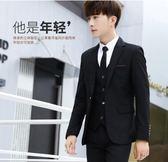 跨年趴踢購青少年西服套裝男士修身韓版小西裝學生休閑西裝三件套結婚正裝潮