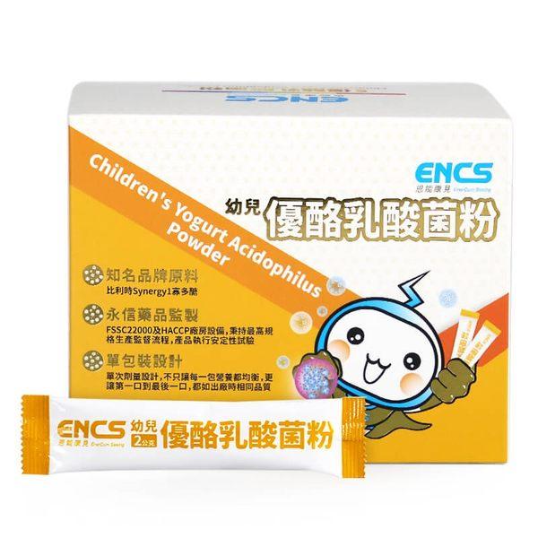 恩能康見-幼兒乳酸菌粉(2gx60包/盒) 大樹
